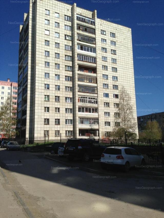 Адрес(а) на фотографии: Ангарская улица, 50а, 52/2, 52а, Екатеринбург