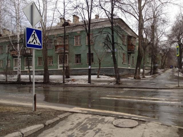 Address(es) on photo: Krasnoflotsev street, 14, Yekaterinburg
