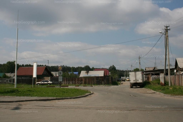 Address(es) on photo: Knizhniy lane, 3, 5, Yekaterinburg