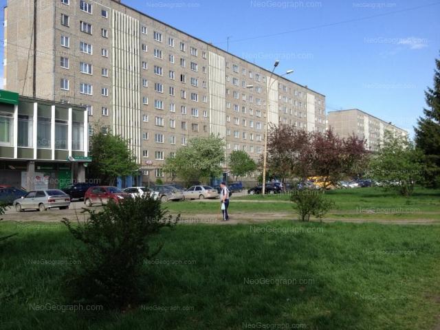 Адрес(а) на фотографии: улица Академика Бардина, 33, 37, Екатеринбург