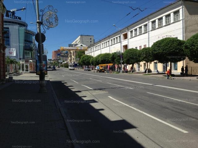 Address(es) on photo: Sakko i Vantsetti street, 61, Yekaterinburg