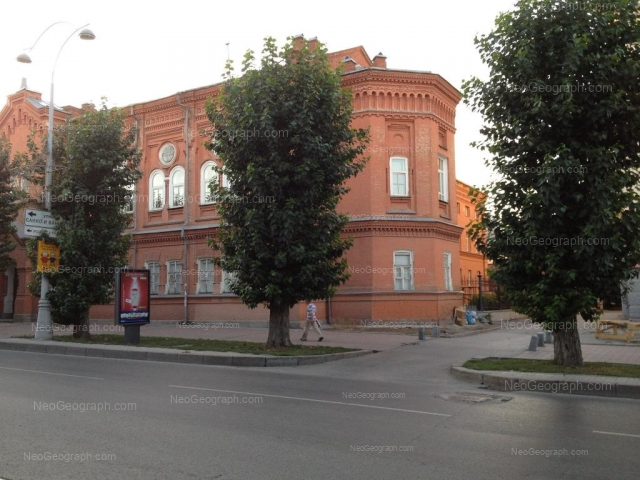 Адрес(а) на фотографии: проспект Ленина, 13, Екатеринбург