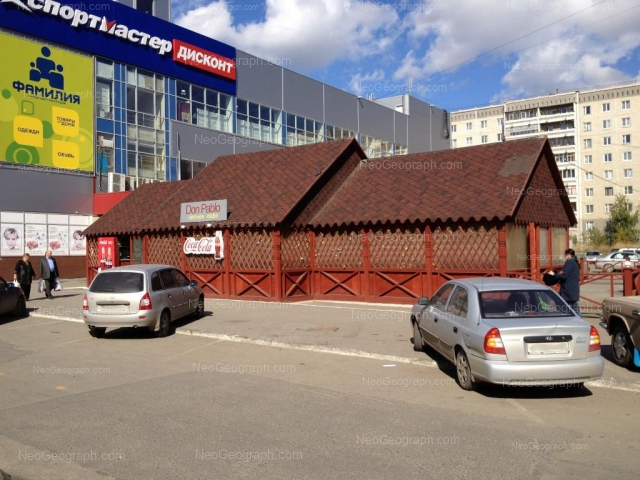 Адрес(а) на фотографии: улица Индустрии, 57/2, Екатеринбург