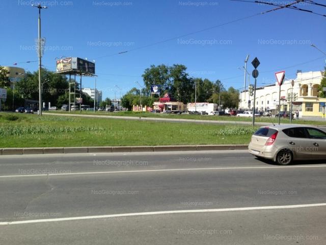 Адрес(а) на фотографии: улица Репина, 4А, 5, Екатеринбург