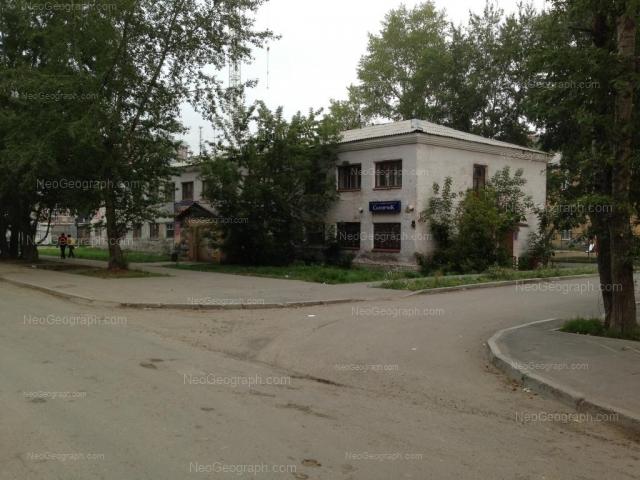 Address(es) on photo: Parnikovaya street, 4, Yekaterinburg