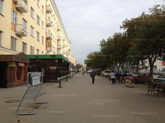 Адрес(а) на фотографии: проспект Ленина, 50, Екатеринбург