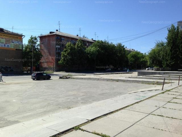 Адрес(а) на фотографии: бульвар Культуры, 23, Екатеринбург