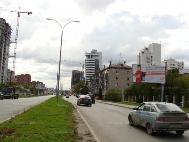 Адрес(а) на фотографии: Московская улица, 48, 54, Екатеринбург
