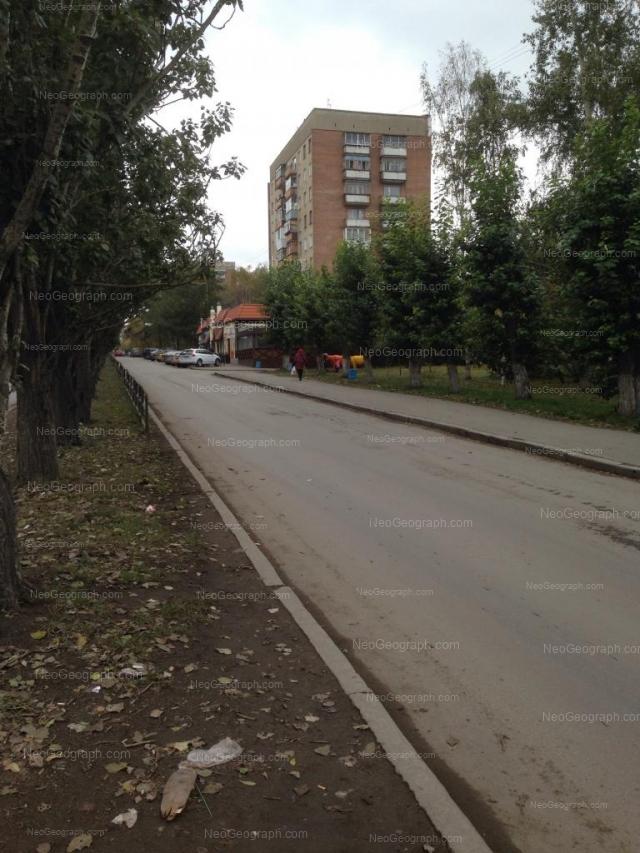 Address(es) on photo: Vostochnaya street, 82, Yekaterinburg