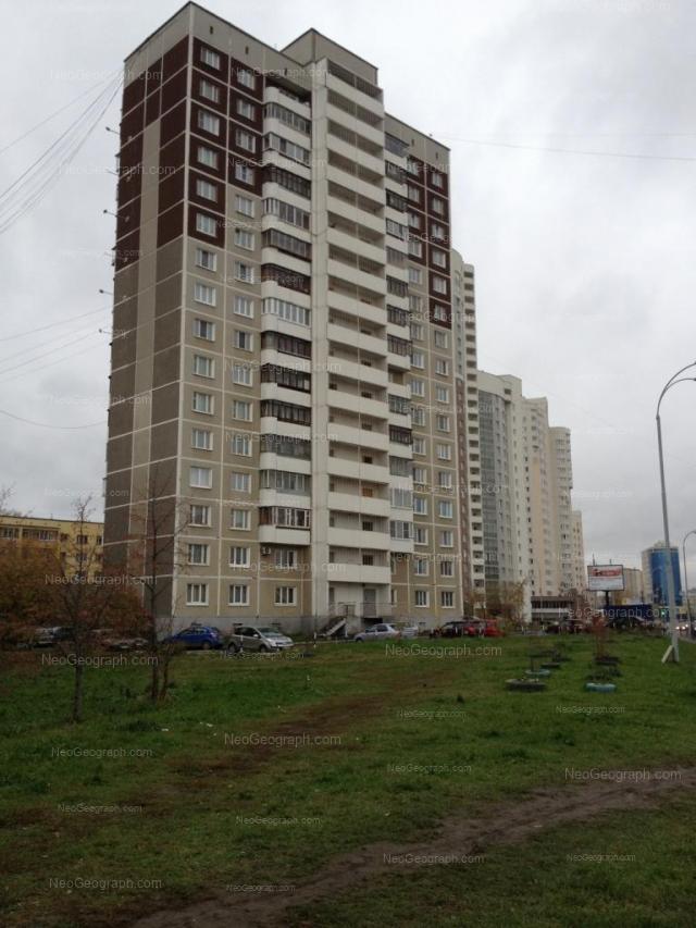Address(es) on photo: Savvi Belikh street, 6, 18, Yekaterinburg