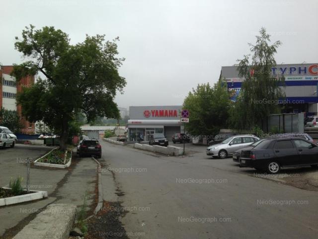 Адрес(а) на фотографии: улица Долорес Ибаррури, 2А, Екатеринбург