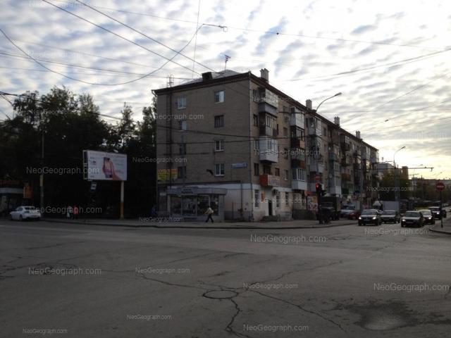 Адрес(а) на фотографии: Академическая улица, 29, Екатеринбург