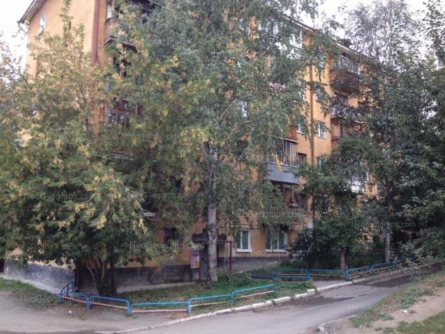 Адрес(а) на фотографии: Гурзуфская улица, 19А, Екатеринбург