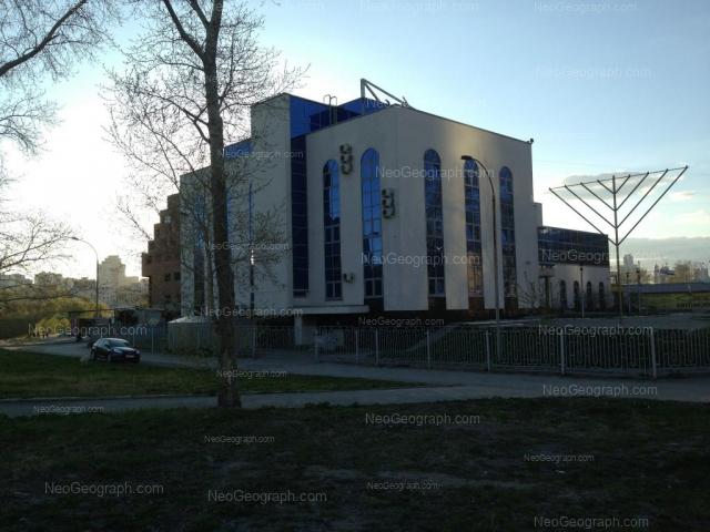Вид на Синагогу Екатеринбурга