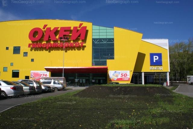 Адрес(а) на фотографии: улица Бабушкина, 4, Екатеринбург