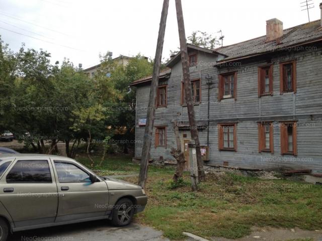Адрес(а) на фотографии: Гурзуфская улица, 9А, 11 к1, Екатеринбург