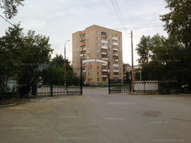 Адрес(а) на фотографии: улица Краснофлотцев, 47, Екатеринбург
