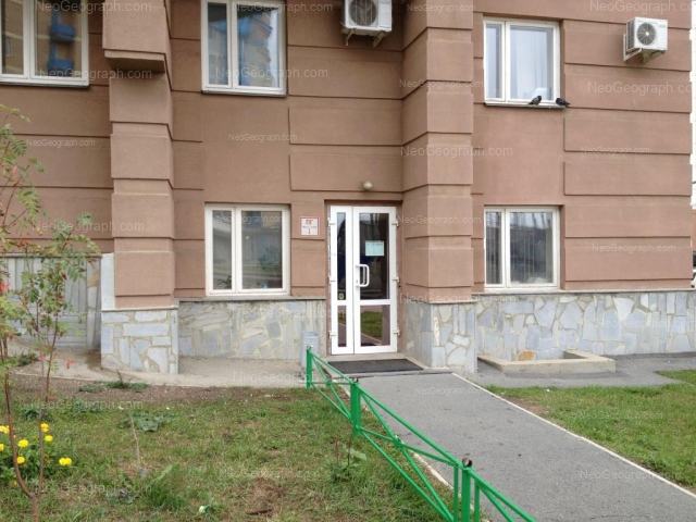 Адрес(а) на фотографии: улица Сурикова, 60, Екатеринбург