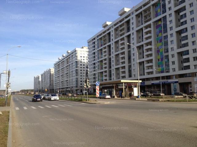 Address(es) on photo: Vilgelma de Gennina street, 31, 33, 37, 45, Yekaterinburg