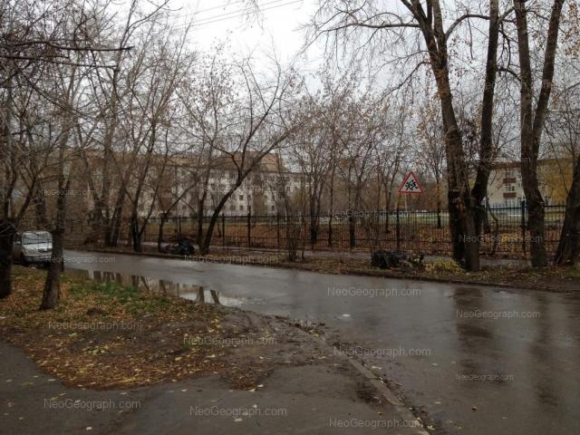 Address(es) on photo: Mendeleeva street, 11, Yekaterinburg