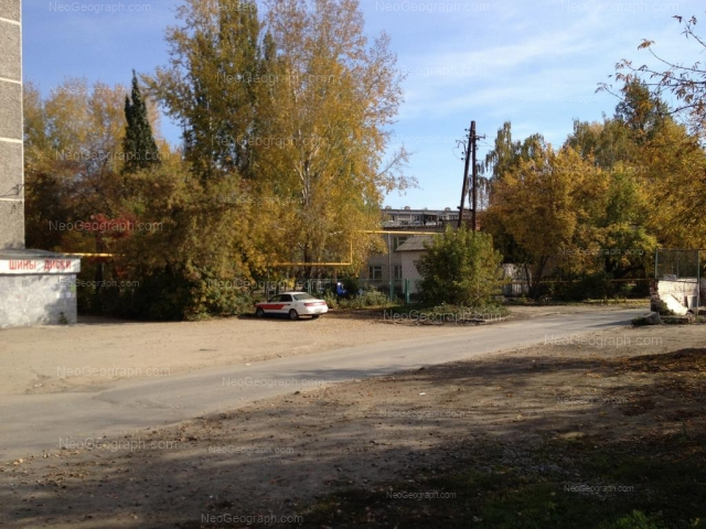 Адрес(а) на фотографии: Мраморская улица, 40, 42, Екатеринбург