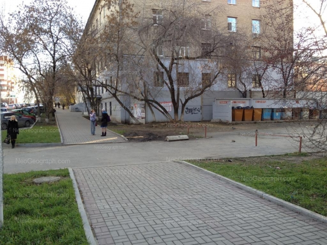 Address(es) on photo: Chapaeva street, 16, Yekaterinburg