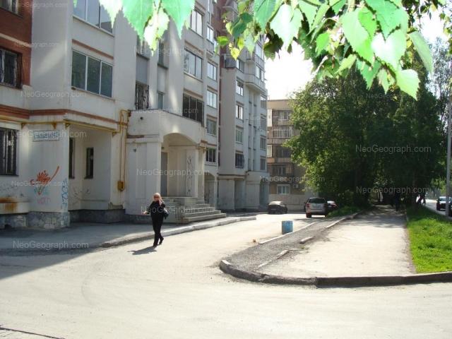 Адрес(а) на фотографии: улица Куйбышева, 143, 145, Екатеринбург
