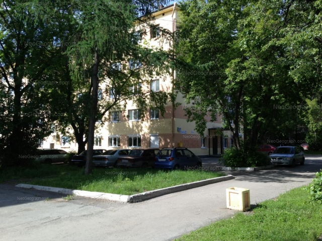 Address(es) on photo: Mashinostroiteley street, 37, Yekaterinburg