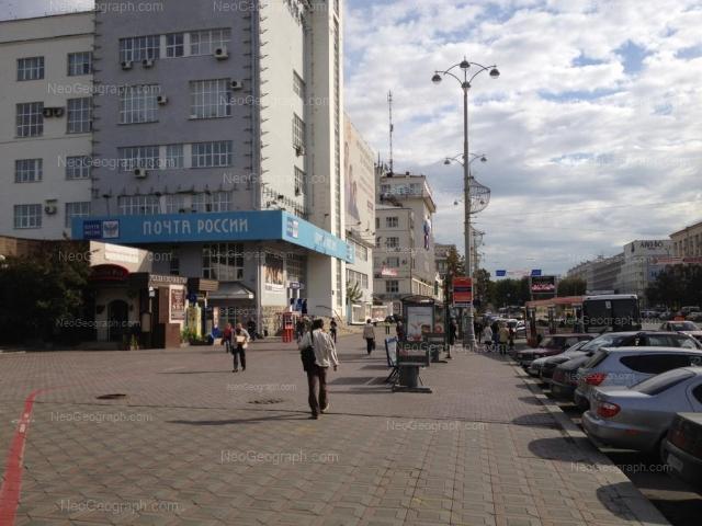Address(es) on photo: Lenina avenue, 37а, 39, 41, Yekaterinburg