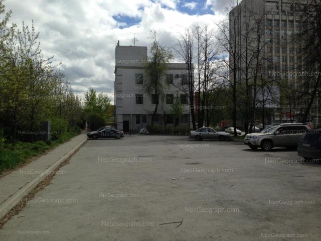 Address(es) on photo: Vostochnaya street, 7Д, 56, Yekaterinburg
