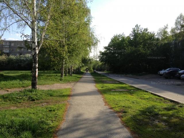 Адрес(а) на фотографии: улица Академика Бардина, 36, 40/1, Екатеринбург