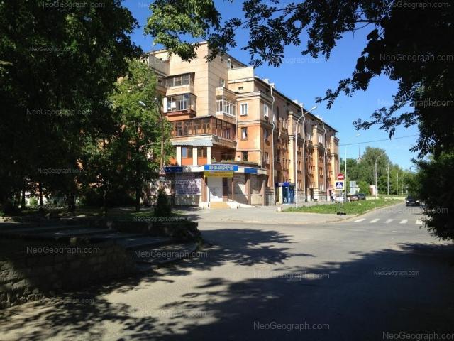 Адрес(а) на фотографии: улица Банникова, 5, Екатеринбург