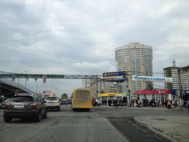 Вид на остановочный комплекс Таганский ряд, Екатеринбург