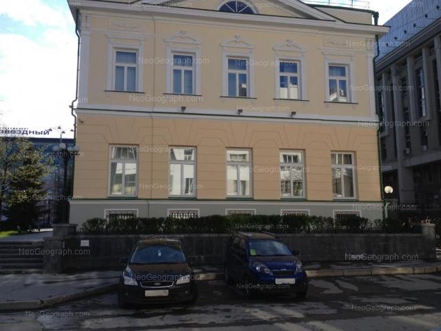 Address(es) on photo: Volodarskogo lane, 1, 3, Yekaterinburg