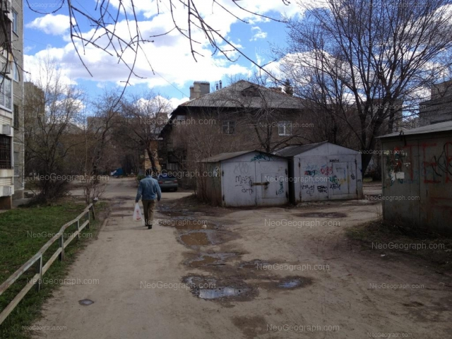 Адрес(а) на фотографии: улица Блюхера, 59Б, Екатеринбург