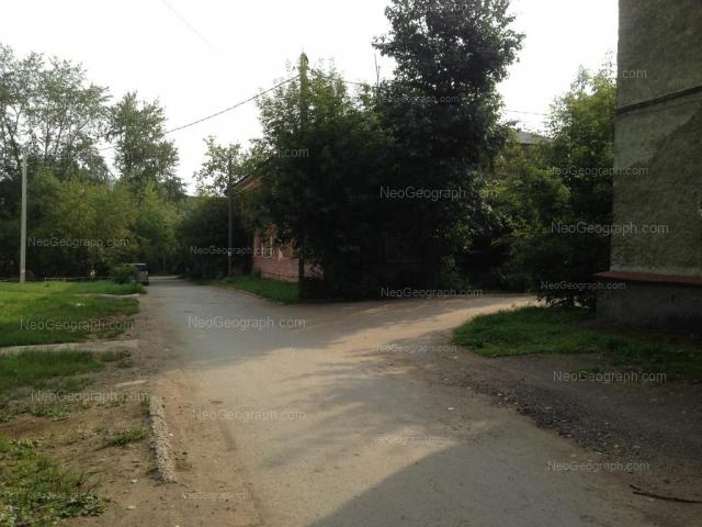 Address(es) on photo: Izumrudniy lane, 4, Yekaterinburg