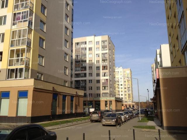 Адрес(а) на фотографии: улица Вильгельма де Геннина, 31, 33, Екатеринбург
