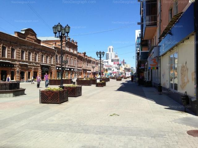 Адрес(а) на фотографии: улица Вайнера, 9А, 16А, Екатеринбург