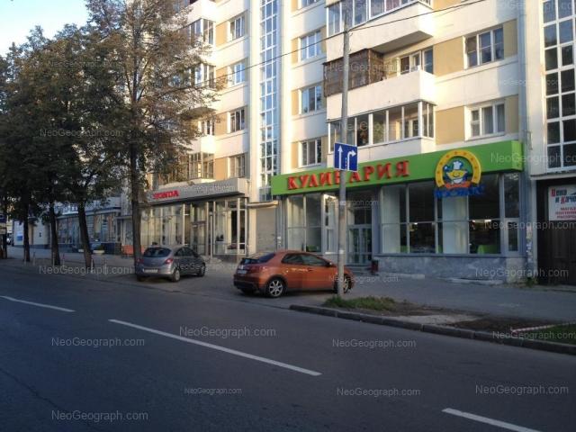 Адрес(а) на фотографии: Первомайская улица, 16, 18, Екатеринбург