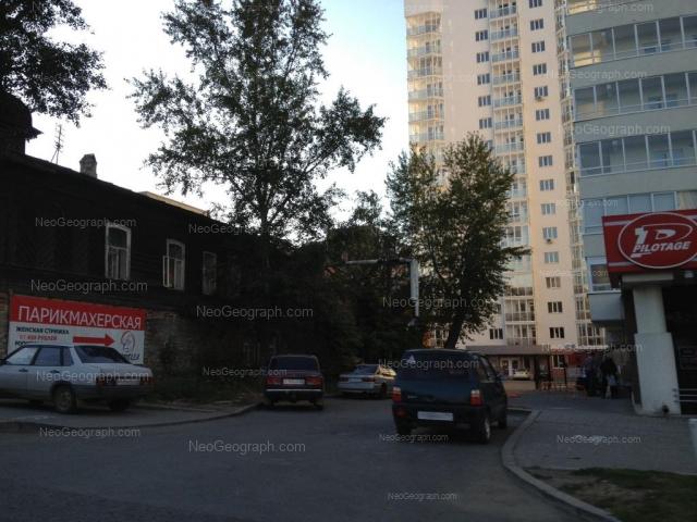 Адрес(а) на фотографии: улица Хохрякова, 74, Екатеринбург