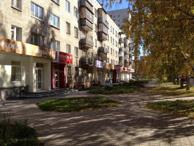 Адрес(а) на фотографии: улица Победы, 42, Екатеринбург