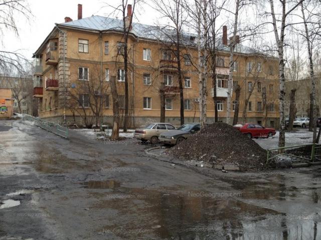 Address(es) on photo: Kuibisheva street, 103, Yekaterinburg