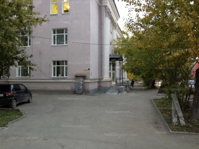 Адрес(а) на фотографии: улица Мельникова, 35, Екатеринбург