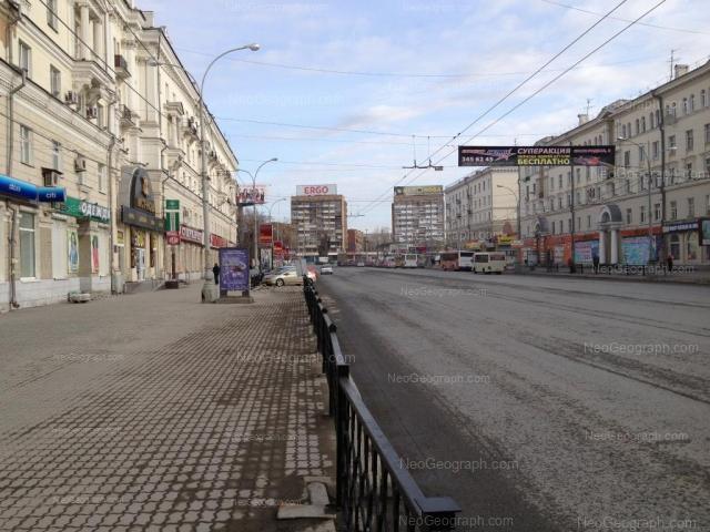 Адрес(а) на фотографии: улица Челюскинцев, 23, 25, 104, Екатеринбург