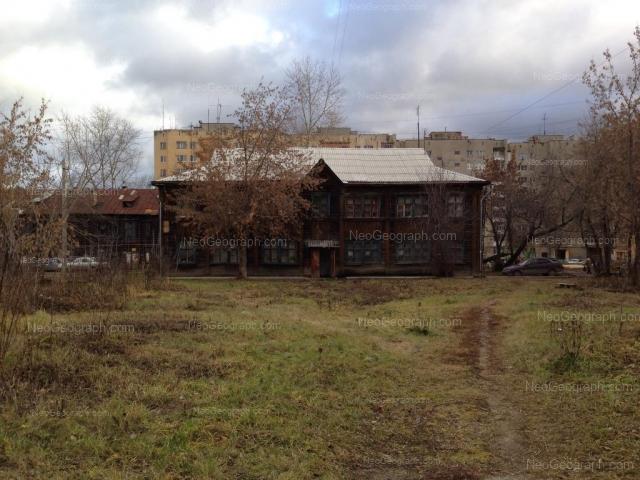 Address(es) on photo: Latviiskaya street, 11а, Yekaterinburg