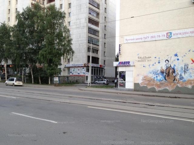 Address(es) on photo: Kuibisheva street, 48 кА, 48/7, Yekaterinburg