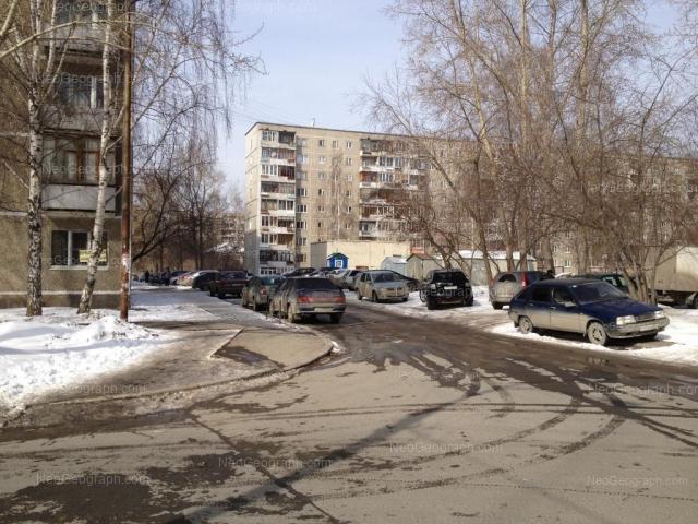 Адрес(а) на фотографии: Уральская улица, 54, 56А, Екатеринбург