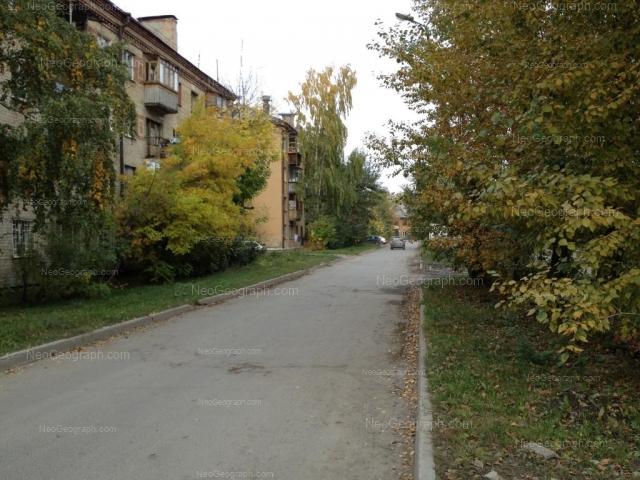Address(es) on photo: Maykopskaya street, 24, Yekaterinburg