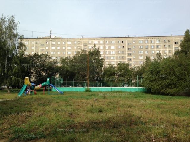 Address(es) on photo: Vikulova street, 33/1, Yekaterinburg