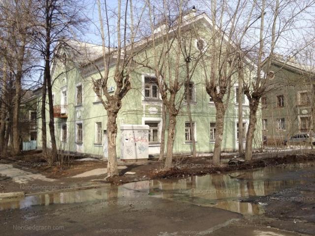 Адрес(а) на фотографии: Калиновский переулок, 1, 3, Екатеринбург
